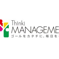 Think! MANAGEMENT.|シンク! マネジメント
