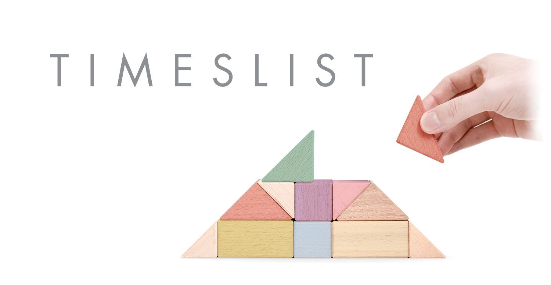 TIMESLIST: 課題管理・タスク管理・リスク管理のプロジェクトマネジメントWEBサービス